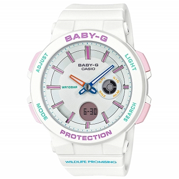 Casio Baby-G BA-255WLP-7AJR Wildlife Promising Women's Watch Limited Edition - JDM (Japanese Domestic Market) Model