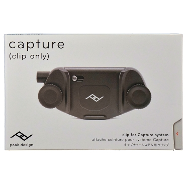 Peak Design Capture V3 Camera Clip No Plate CC-BK-3 - Black Clip Only