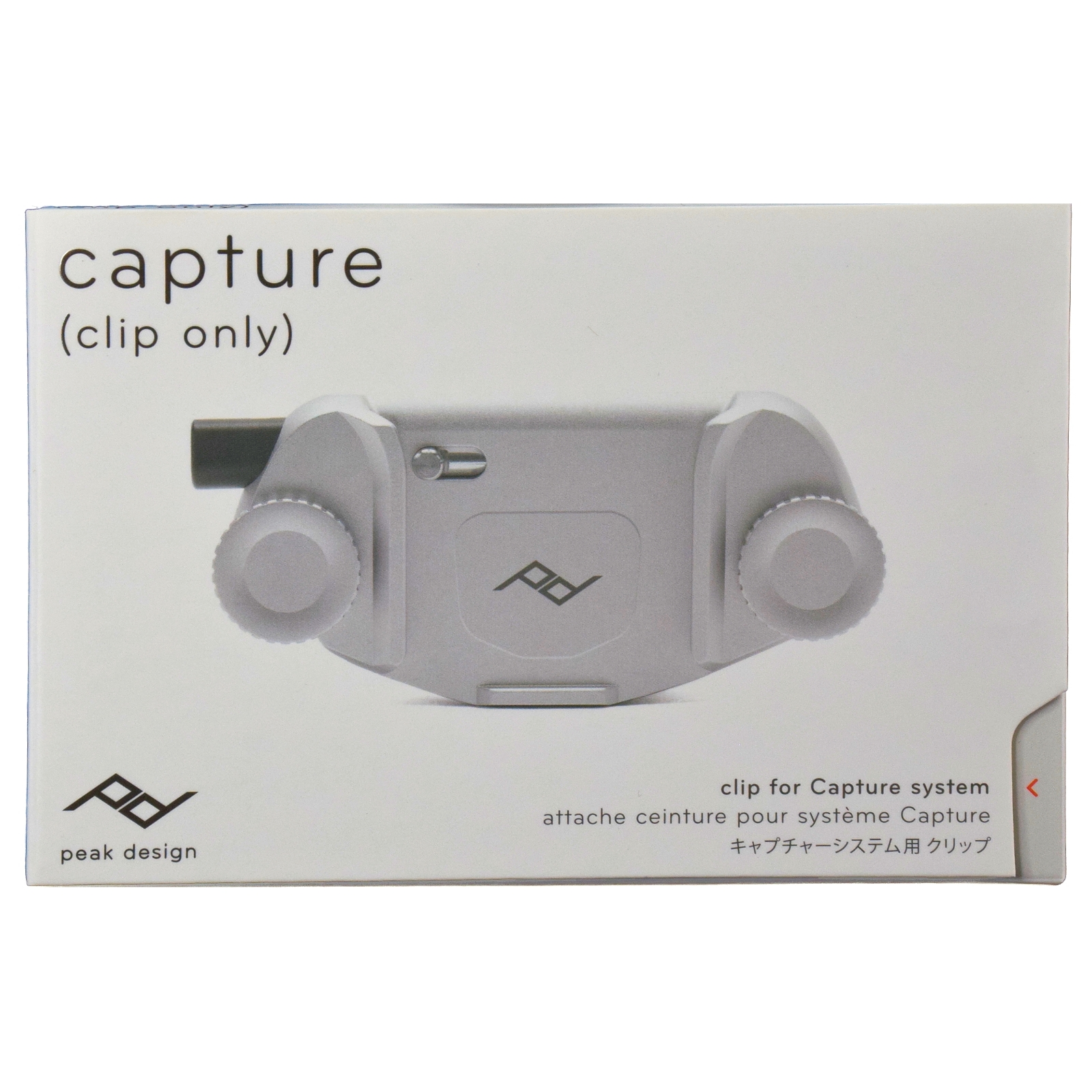 Peak Design Capture Camera Clip no plate v3 silver