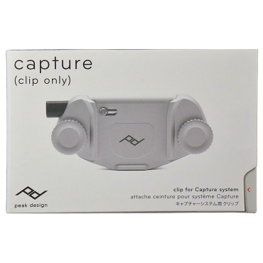 Peak Design Capture V3 Camera Clip No Plate CC-S-3 - Silver Clip Only