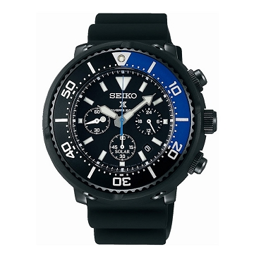 Seiko Prospex SBDL045 Diver Scuba 2017 Limited Edition Men's Watch Produced by Lowercase - JDM (Japanese Domestic Market) Model