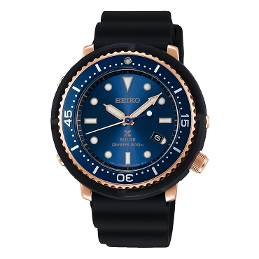 Seiko Prospex STBR008 LOWERCASE PRODUCED Limited Edition Solar Divers Men's Watch - Limited 2000 PCS