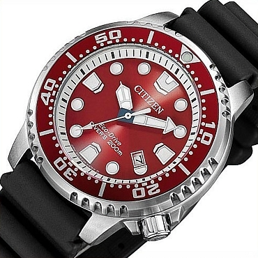 Citizen Promaster Marine BN0159-15X Eco-Drive Red Dial 200M Men's Diver Watch