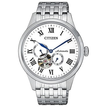 Citizen Mechanical NP1020-82A Open Heart Automatic White Dial Silver Stainless Steel Strap Men's Watch - Made in Japan