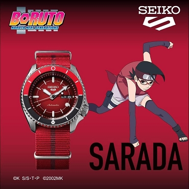 Seiko 5 Sports SRPF67K1 Naruto & Boruto SARADA UCHIHA 24 Jewels Automatic Men's Watch - Limited 6500 pcs Worldwide