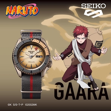 Seiko 5 Sports SRPF71K1 Naruto & Boruto GAARA Model 24 Jewels Automatic Men's Watch - Limited 6500 pcs Worldwide
