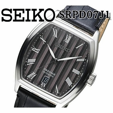 Seiko Presage SRPD07J1 Cocktail 23 Jewels Automatic Tonneau Case Calfskin Strap Men's Watch - Made in Japan