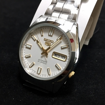 Seiko 5 SNKE81J1 SNKE81 Automatic 21 Jewels White Dial Stainless Steel Men's Watch - Made in Japan