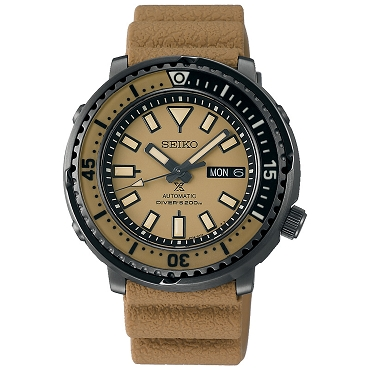 "Seiko Prospex SRPE29K1 Mini Tuna Street Series ""URBAN SAFARI"" Beige Dial 24 Jewels Automatic Men's Watch"
