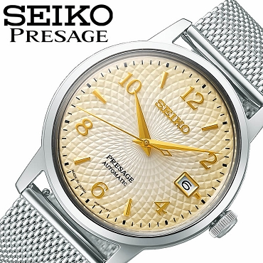 Seiko Presage SRPF37J1 Cocktail Time MARGARITA 23 Jewels Automatic White Dial Men's Watch - Made in Japan