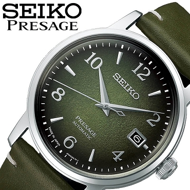 Seiko Presage SRPF41J1 Cocktail Time Green Dial Green Calfskin Japan Made Watch - Limited 7000 pcs Worldwide