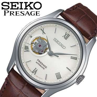 Seiko Presage SSA413J1 Open Heart Skeleton 4R38 24 Jewels Automatic White Dial Men's Watch - Made in Japan