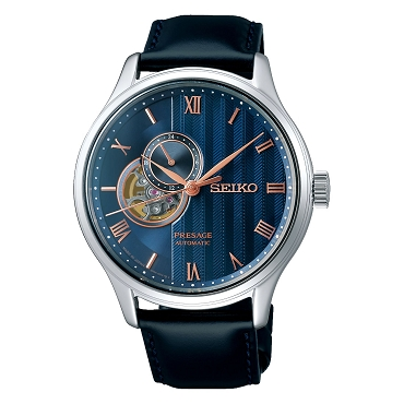 Seiko Presage SSA421J1 Zen Garden Sakura By Night Open Heart Skeleton Automatic Blue Dial Men's Watch - Made in Japan