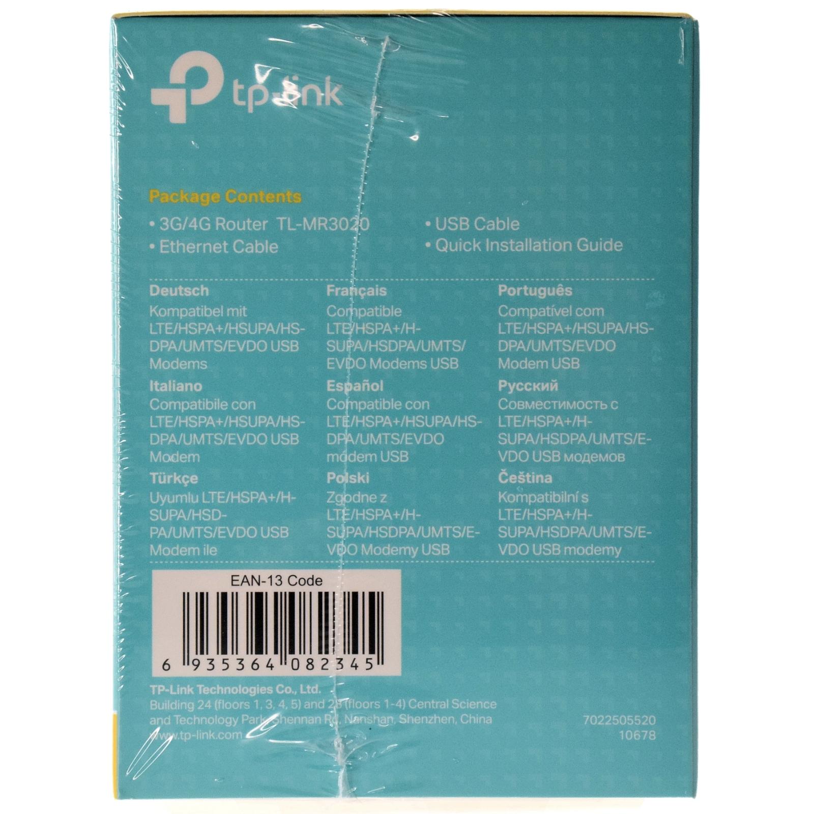 TP LINK TL MR3020 MINI POCKET 3G - TP-Link TL-MR3020 Mini