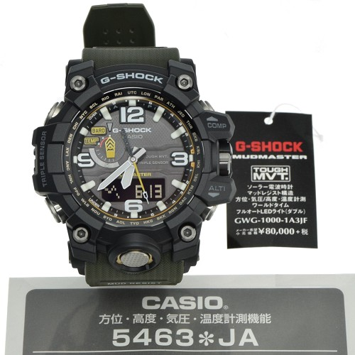 Casio G-Shock GWG-1000-1A3JF Mudmaster Tough Solar Multiband 6 Men's Watch Green Band - JDM (Japanese Domestic Market) Model