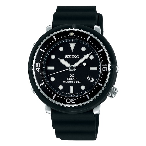 Seiko Prospex STBR007 LOWERCASE PRODUCED Limited Edition Solar Divers Men's Watch - Limited 2000 PCS