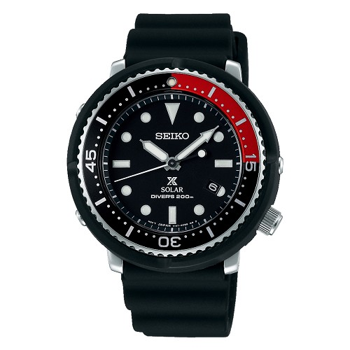 Seiko Prospex STBR009 LOWERCASE PRODUCED Limited Edition Solar Divers Men's Watch - Limited 2000 PCS