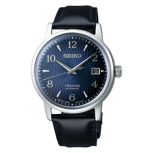 Seiko Presage SRPE43J1 Cocktail Manhattan Blue 23 Jewels Automatic Japan Made Watch INTERNATIONAL WARRANTY